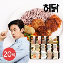 [허닭] 닭가슴살 스테이크 도시락/곤약 도시락/볶음밥 도시락 20팩+꼬치 10팩