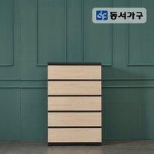 동서가구 헤븐 편백나무 800 5단 서랍장 M