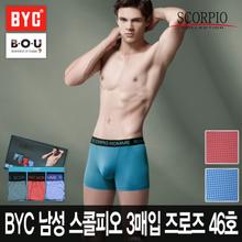 [비오유]BYC정품 남성 스콜피오 3매입 즈로즈 46호/고급원사