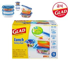 [GLAD공식]글래드 밀폐용기_런치버라이어티set/전자레인지사용가능/식기세척기가능/NO환경호르몬