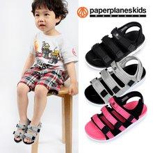 [페이퍼플레인키즈] PK7758 아동 샌들 아쿠아 슈즈 트래킹 아동화 주니어 신발 유아 남아 여아 카라반