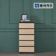 동서가구 헤븐 편백나무 600 5단 서랍장 M