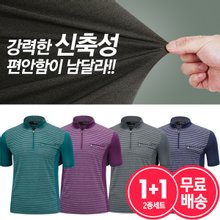 [1+1]남성 여름 기능성 스판 등산복 반팔 티셔츠 2종세트