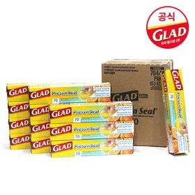 [GLAD공식]글래드 매직랩 오리지널12개(1box)/특허접착력완벽밀봉/프레스앤씰