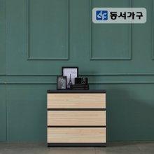 동서가구 헤븐 편백나무 800 3단 서랍장 M