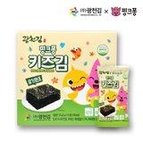 [광천김] 핑크퐁 조미 키즈김 미니 2g x 10봉