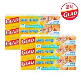[GLAD공식]글래드 매직랩 오리지널6개/특허접착력완벽밀봉/프레스앤씰