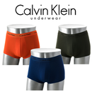 [Calvin Klein] CK 남성 면 드로즈 3종 / NU2664-692