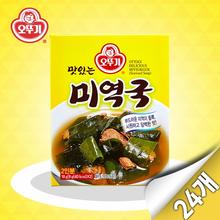 [오뚜기] 오뚜기 맛있는 미역국(9gx2개)*12입