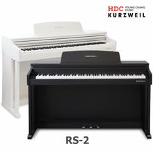 [최신모델]영창 커즈와일 디지털피아노 RS-2/전자피아노/원음녹음/RS2
