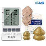 CAS 디지털 중주파&저주파자극기(CLFS-100) + 부항컵4개(체표면전기자극기용전극)