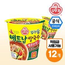 [오뚜기] 컵누들 베트남쌀국수 매콤한맛 45.4g X 12개