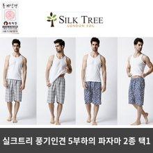 [실크트리] 풍기인견 5부하의 파자마 2종 택1
