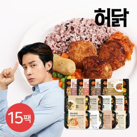 [허닭] 닭가슴살 스테이크 도시락/곤약 도시락/볶음밥 도시락 15팩+꼬치 6팩