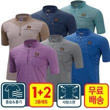 [1+2]남성 여름 쿨링 등산복 반팔 티셔츠 3종세트 무료배송