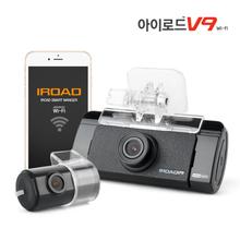 [IROAD][전국출장장착]2채널 블랙박스 아이로드 V9[32G] 전후방 FHD/ADAS/WiFi