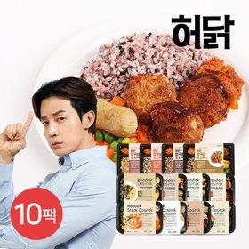 [허닭] 닭가슴살 스테이크 도시락/곤약 도시락/볶음밥 도시락 10팩+꼬치 4팩