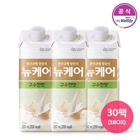 [대상 웰라이프] 뉴케어 구수한맛 (200mlX30팩)