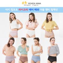 [NAK-16] 아키 컴포트 라이크라 에어메쉬 거들팬티 컬렉션 7종