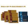 [특집] 윤상섭 LA 갈비 7팩+안창살불고기2팩