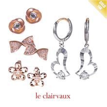 [르클레보] 14K 귀걸이C. 귀걸이4종 택일