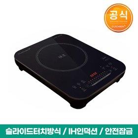 [쿠첸] 1구 IH 인덕션 전기렌지/전기레인지 CIR-F151