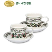 [포트메리온]베리에이션 커피잔(D) 2인조 4p