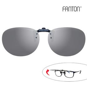 [FANTON] 팬톤 플립업(Flip-Up) 편광 미러 클립선글라스 2종 택1