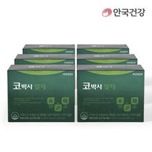 [안국건강] 코박사알지 120캡슐 6박스(6개월)