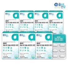 [올즙] 올바른 칼슘 마그네슘 비타민D  아연 7박스(총7개월분)