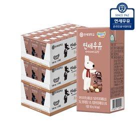 [연세]마카다미아 초코우유 72팩