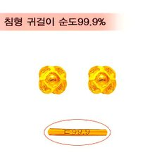 [골드바닷컴]순금미니귀걸이(GEods068/1.03g)