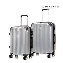 지오다노 ABS 캐리어 T-8804 20인치+24인치