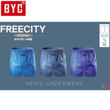 [BYC]남성 프리시티 스페셜 3매입 트렁크팬티(Y1533) 2세트