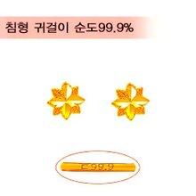 [골드바닷컴]순금미니귀걸이(GEods067/0.96g)