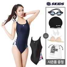 여성 원피스 X자형 실내수영복+사은품4종 SKW-C353SET