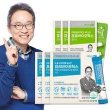 오한진 프리바이오틱스 FOS 플러스 3개월 + 프로바이오틱스 3개월
