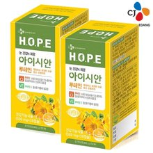 [CJ] HOPE 아이시안 루테인 30캡슐 x 2개 (2개월분)