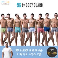 [방송히트]보디가드 BMD022 크레오라 3D U포켓 남성 드로즈8종+티셔츠2종