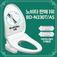 노비타 비데 BD-N330AS [소형][자가설치]*