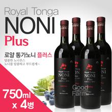 [로얄통가노니] 로얄통가노니플러스750㎖ x 4병세트(노니원액+베리류 함유)