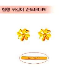 [골드바닷컴]순금미니귀걸이(GEods066/0.84g)