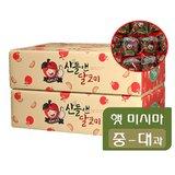 [미시마] 산들앤 달코미 세척사과 2 box, 총 6kg