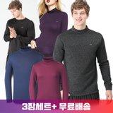 무료배송 3장세트 색상별 남녀 기모티셔츠/반폴라티셔츠/맨투맨 11종 모음전