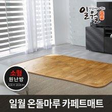 2019년형 일월 온돌마루 카페트매트 소형/100x183cm 전기장판 전기매트 일월매트 거실매트