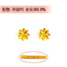 [골드바닷컴]순금미니귀걸이(GEods065/0.88g)