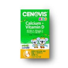 [세노비스키즈] 트윈스 칼슘D (60정/30일분)