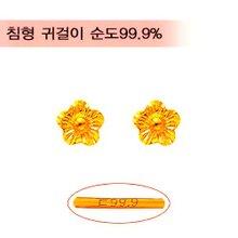 [골드바닷컴]순금미니귀걸이(GEods063/0.88g)