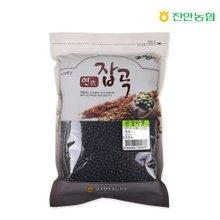 [진안농협] 연잡곡 검정약콩 500g 외