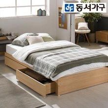 ★단독특가★ [동서가구] useful-CR 수납SS 양면매트 침대 DFAC5199